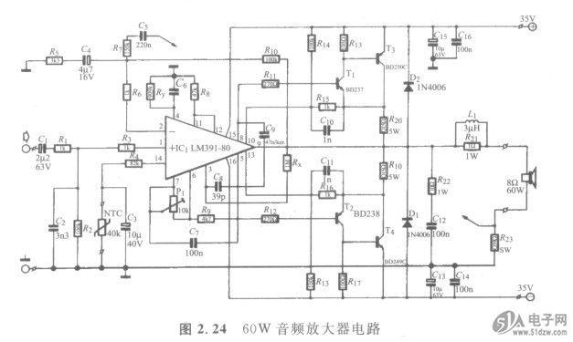 60w音频放大器电路