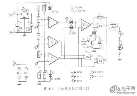 电池状态显示器电路