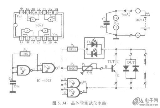 晶体管测试仪电路