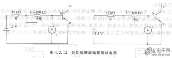 瞬态电压抑制二极管实 8051控制的分立元件模 rs232总线隔离器电路