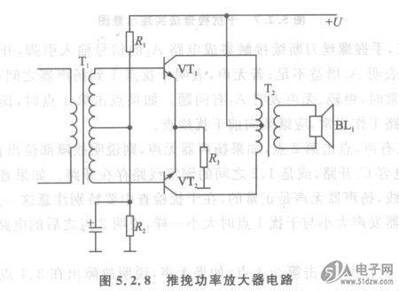 推挽功率放大器电路