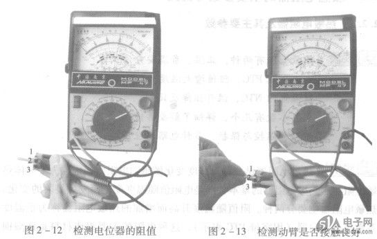 吊扇模拟自然风控制电路