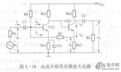 plc两级耦合放大电路接线图