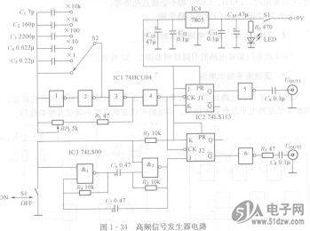 高频信号发生器电路