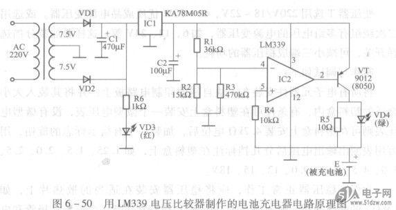 用lm339电压比较器制作