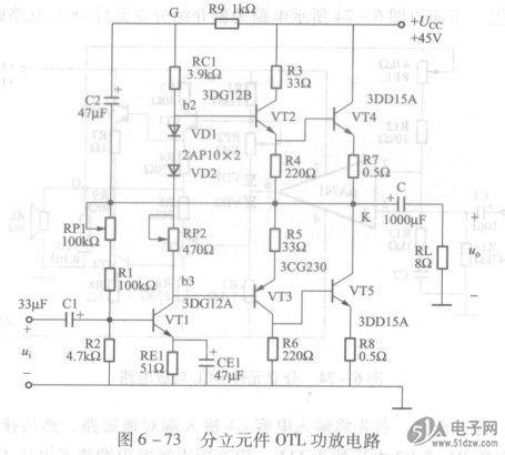分立元件OTL电路调试图片