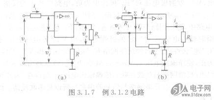 05-05 cd4520双二进制同步加法计数器集成电路  &
