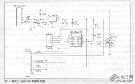 小型直流电机的pwm诵速电路