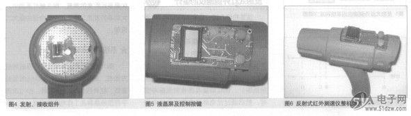 反射式红外测速仪的电路-技术资料-51电子网