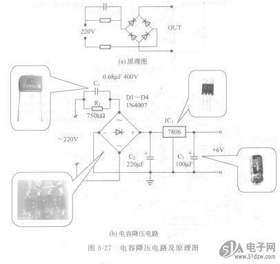 功率放大器cp4811应用电路,如图3-26所示.